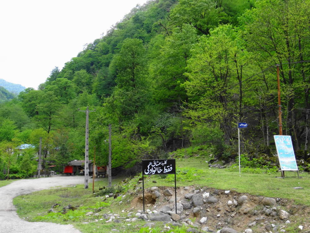 northwest tour iran travel asalem-khalkhal-road