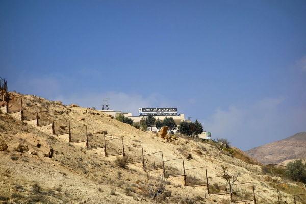 iran central-tour mahallat hot-spring آبگرم محلات