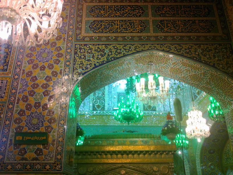 emam-reza امام-رضا mashhad مشهد