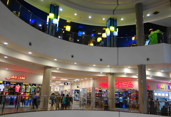 qeshm island persian-gulf city-center mall