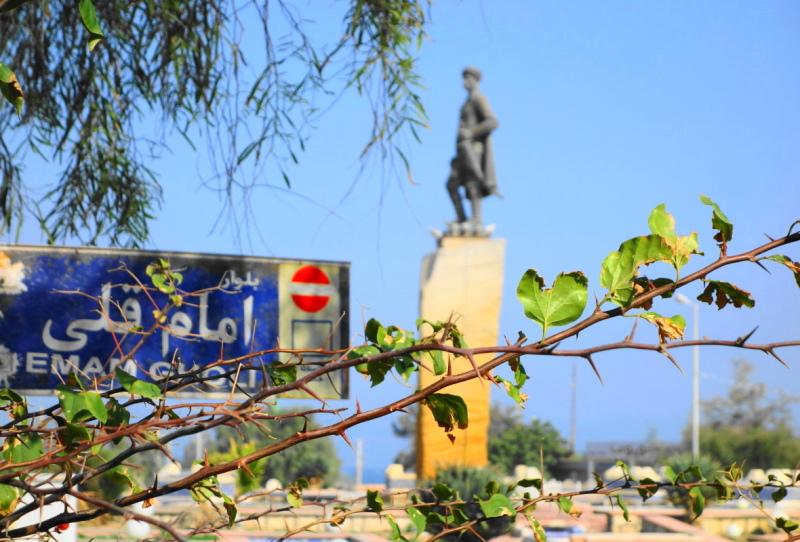 qeshm island persian-gulf emamgholi square