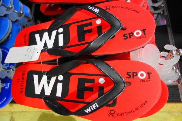 qeshm island persian-gulf slippers wi-fi
