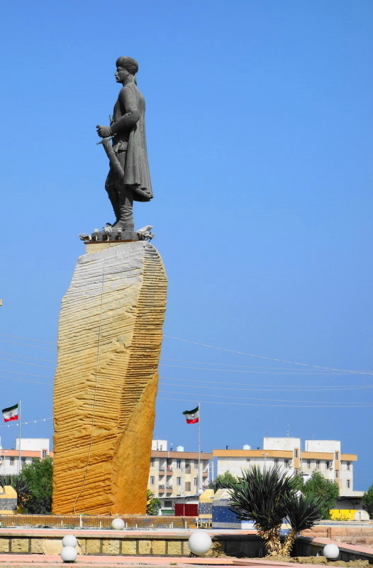 qeshm island persian-gulf emam-gholi square