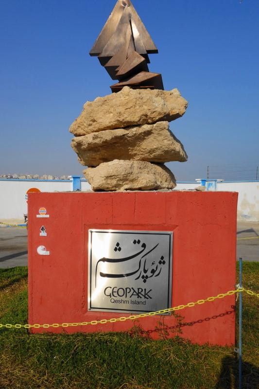 qeshm island persian-gulf geo-park