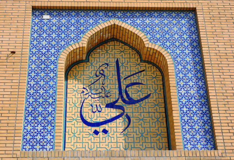 leader fasting imam-ali