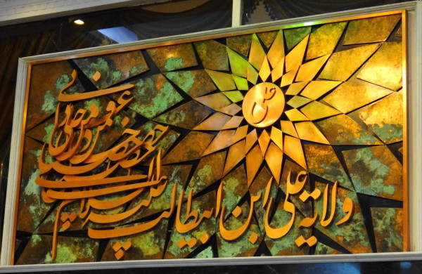 leader imam-ali fasting