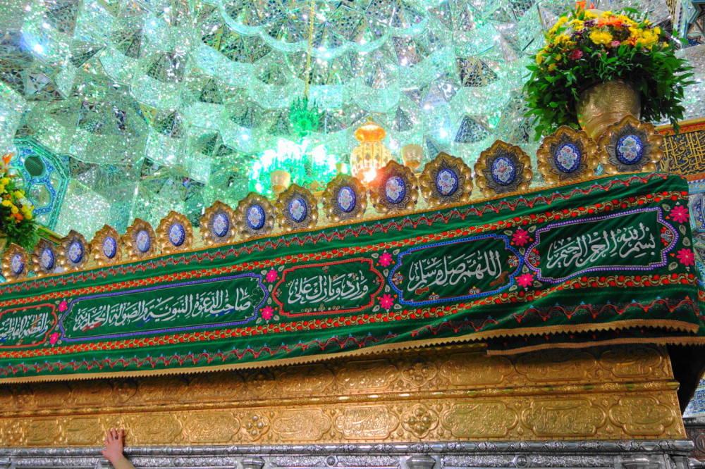 qom holy-shrine  حرم قم