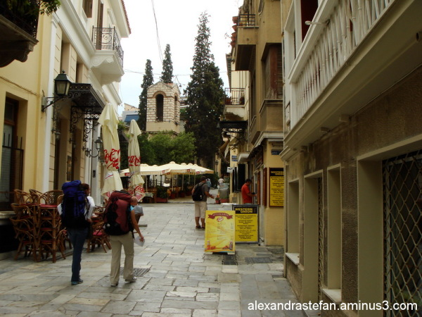 A street of Atena