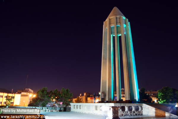 Ab Sina's tomb