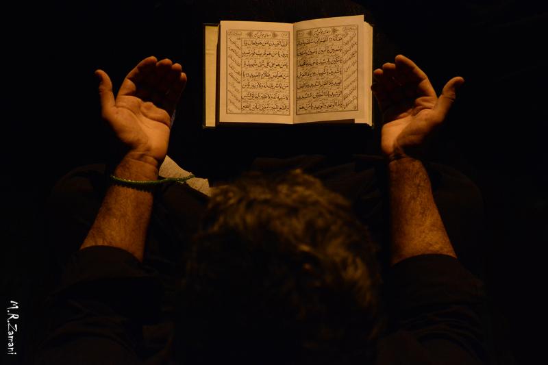 pray quran ramadan