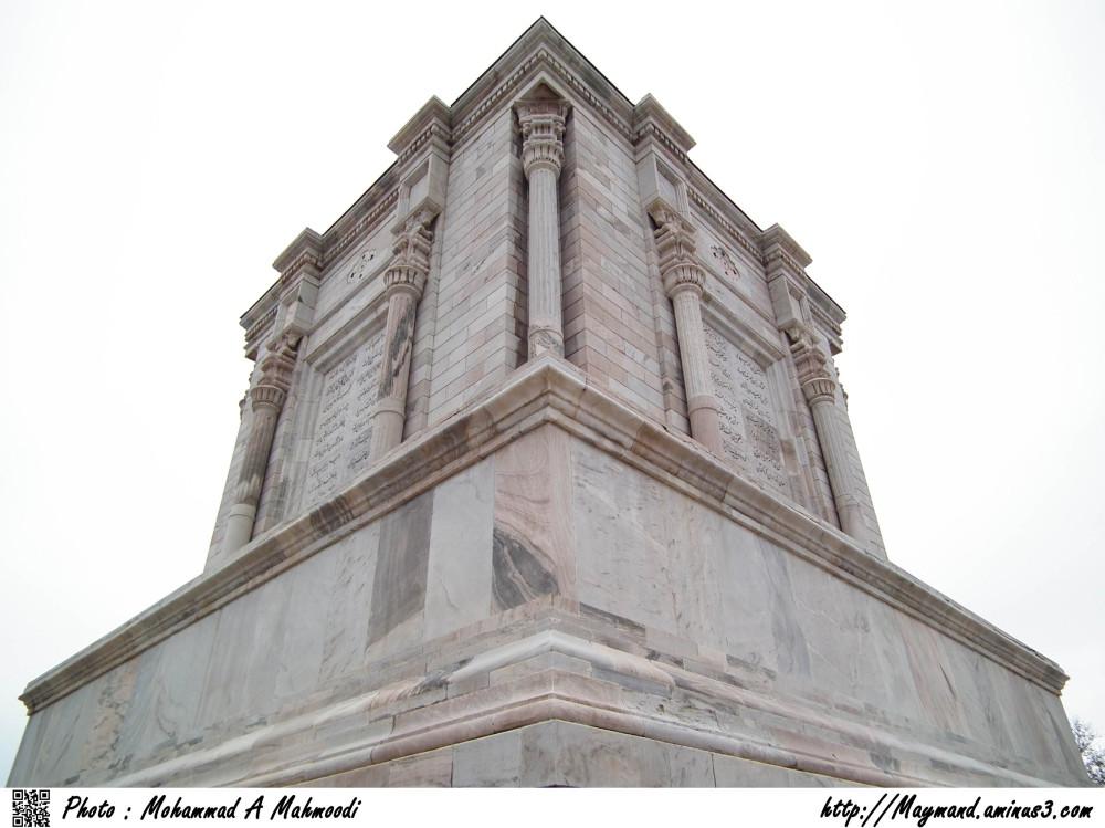 Ferdowsi Tomb, Toos in Mashhad 1
