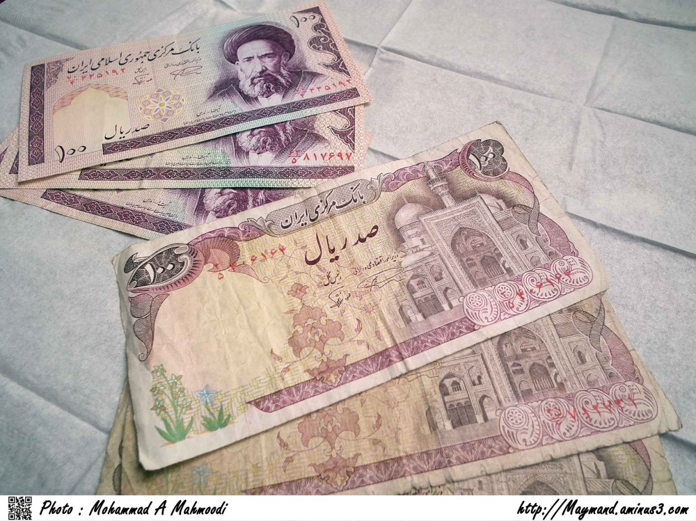 Old money, the economy, what do you think?
