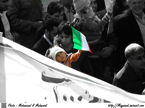 Iranians celebrate 3/4