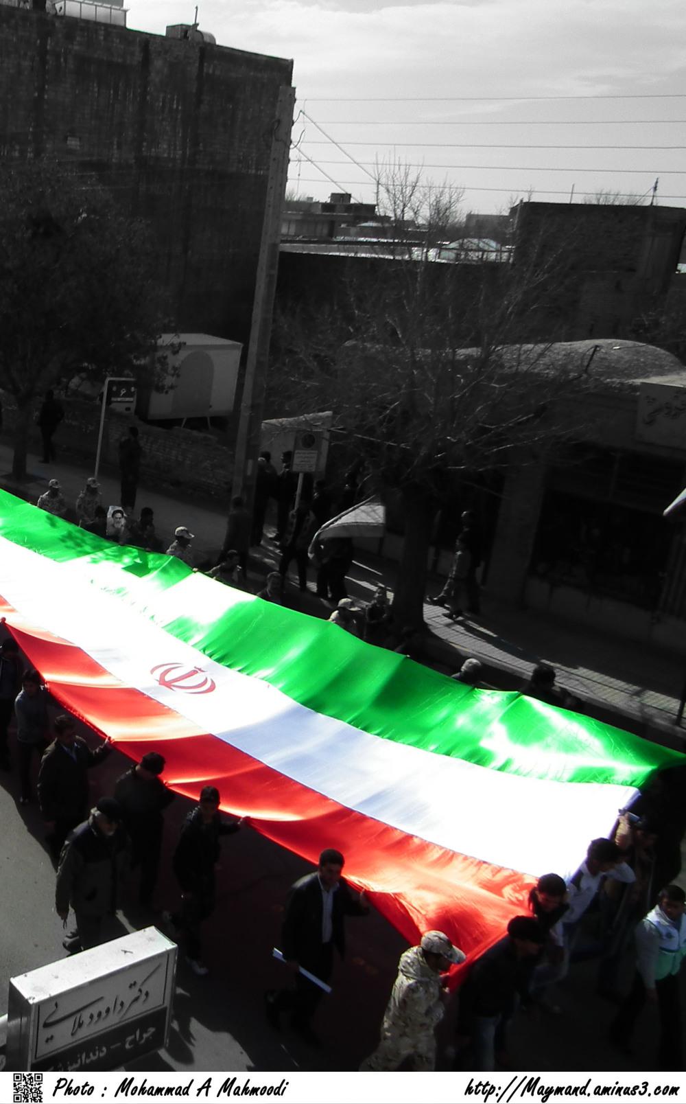Iranians celebrate 4/4