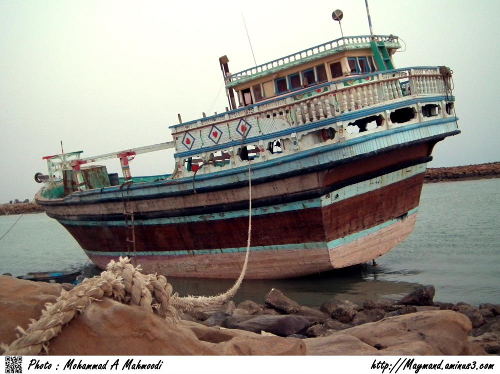 Boat aground