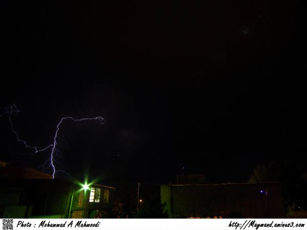 Thunderbolt 5