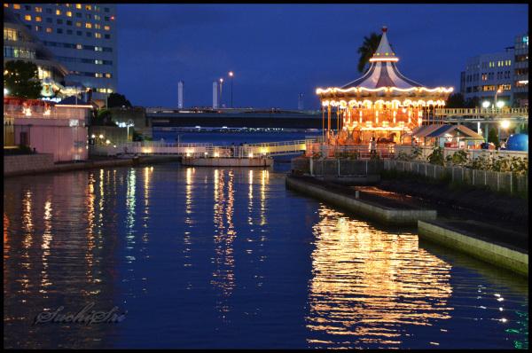 Yokohama!!