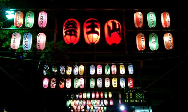 Japan Religious