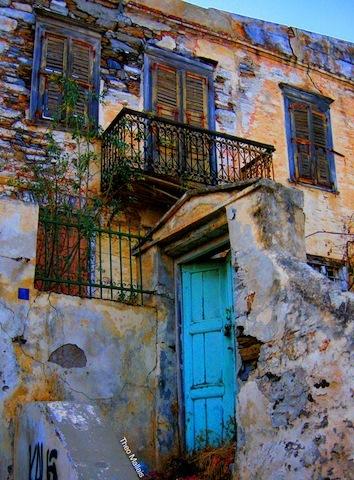 Blue House Grece