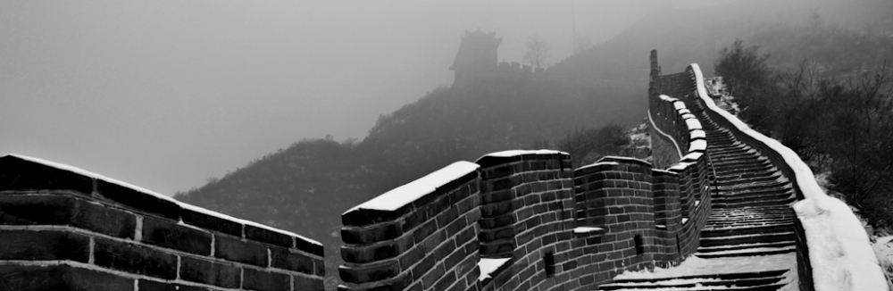 Great Wall in the snow
