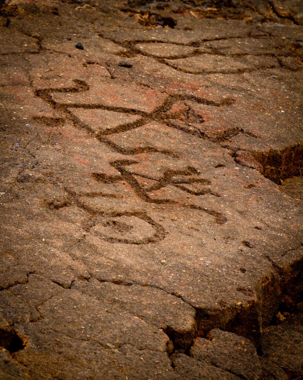 Petroglyph walk near Waikoloa HI