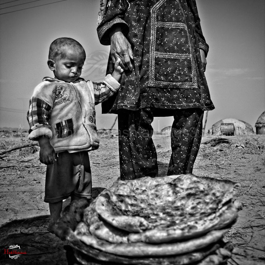 Rural children 2