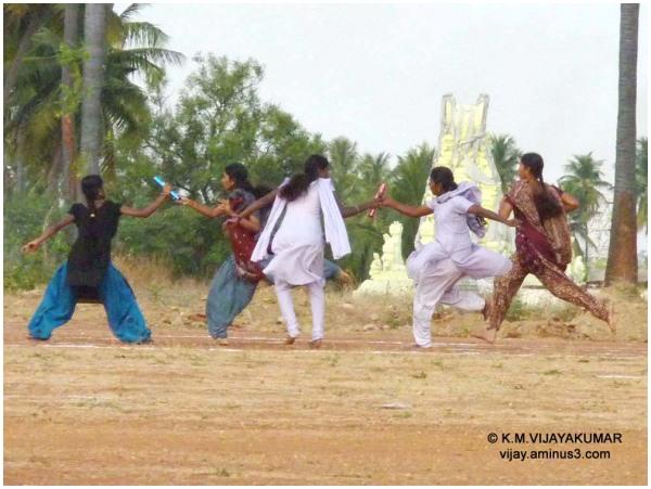 Rural Girls game