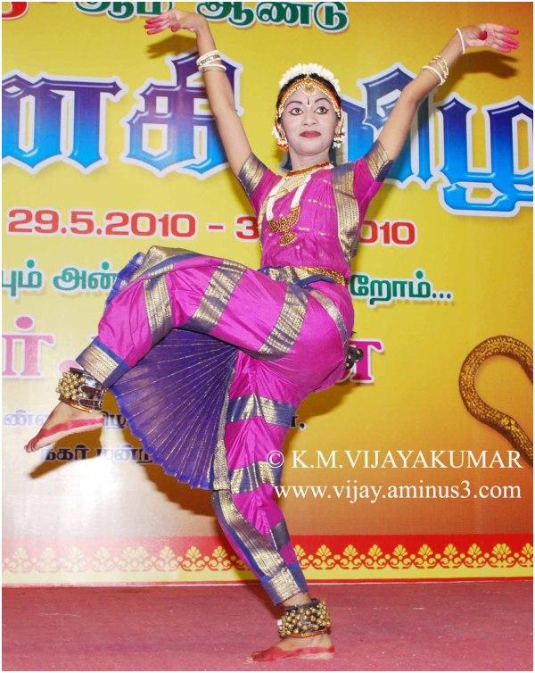 Bharatha Natiyam