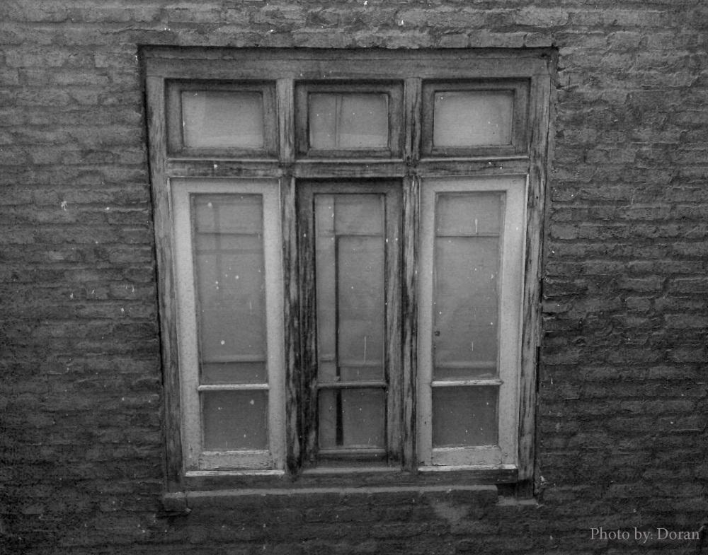 پنجره ای رو به نگاه