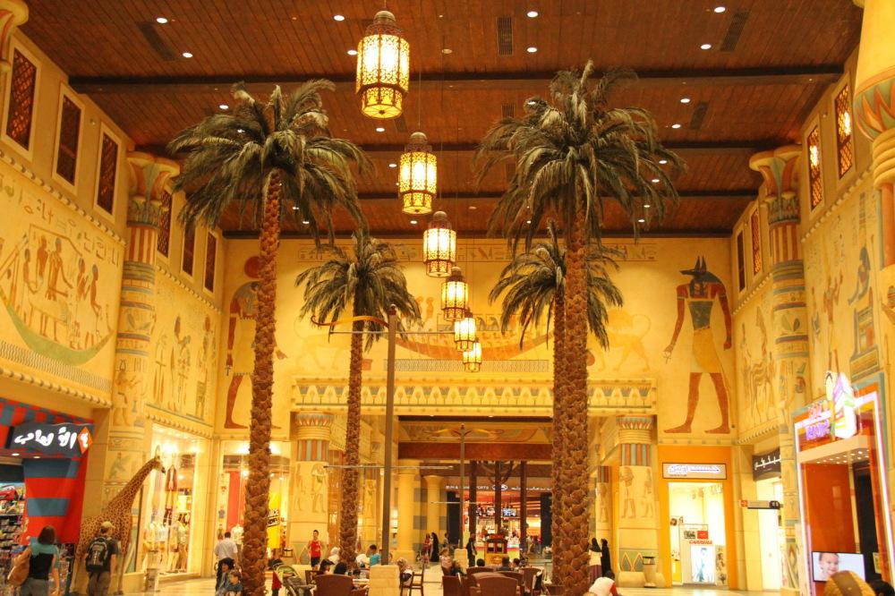 Ibnbattuta Mall ....