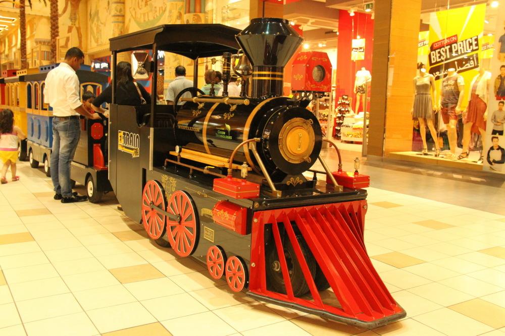 Small Train ....