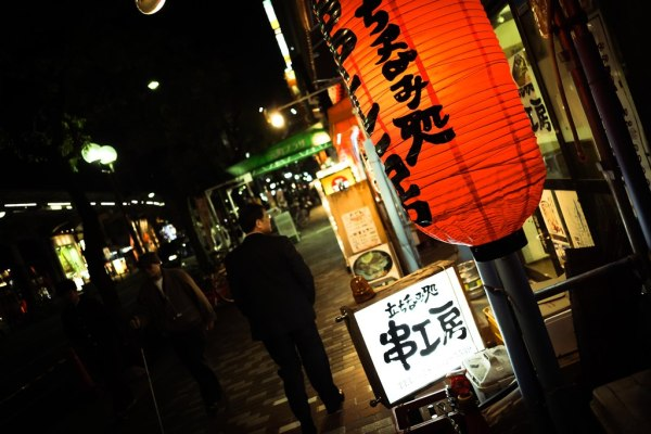 Kobe street view