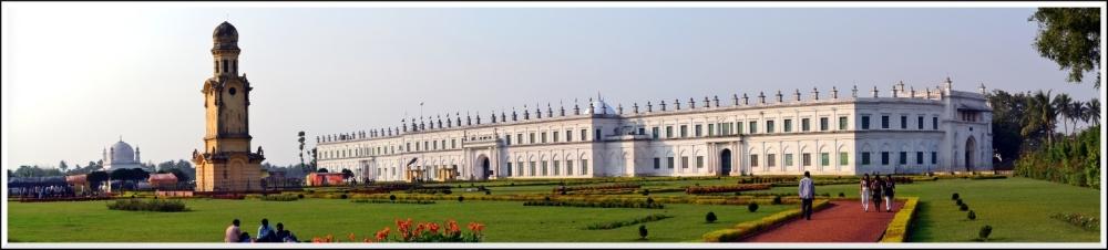 Imaambara Panorama