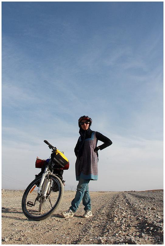 Earth  Sky  Bike