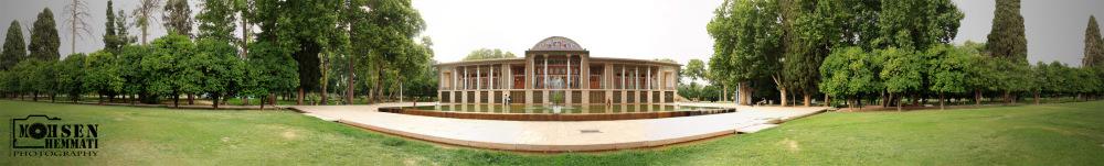 Afif Abaad Garden