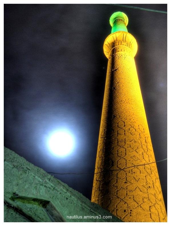 مسجد علی