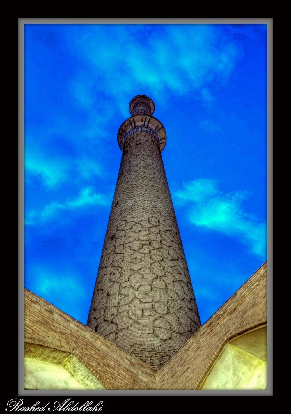 منار مسجد علی