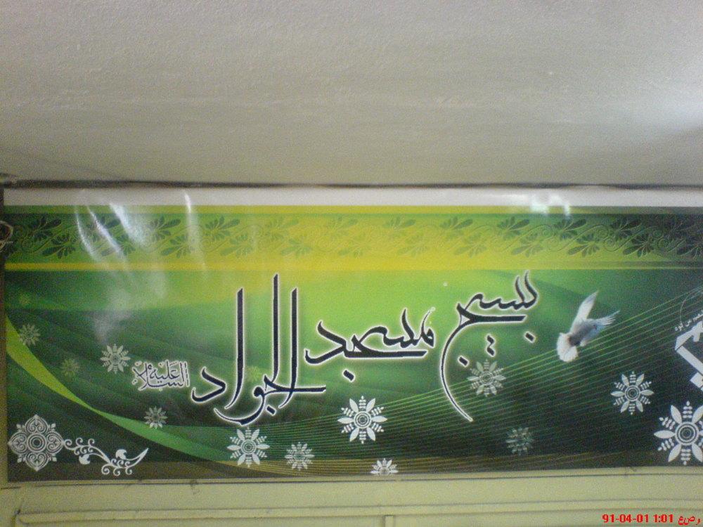 Khawarij food was always lentils