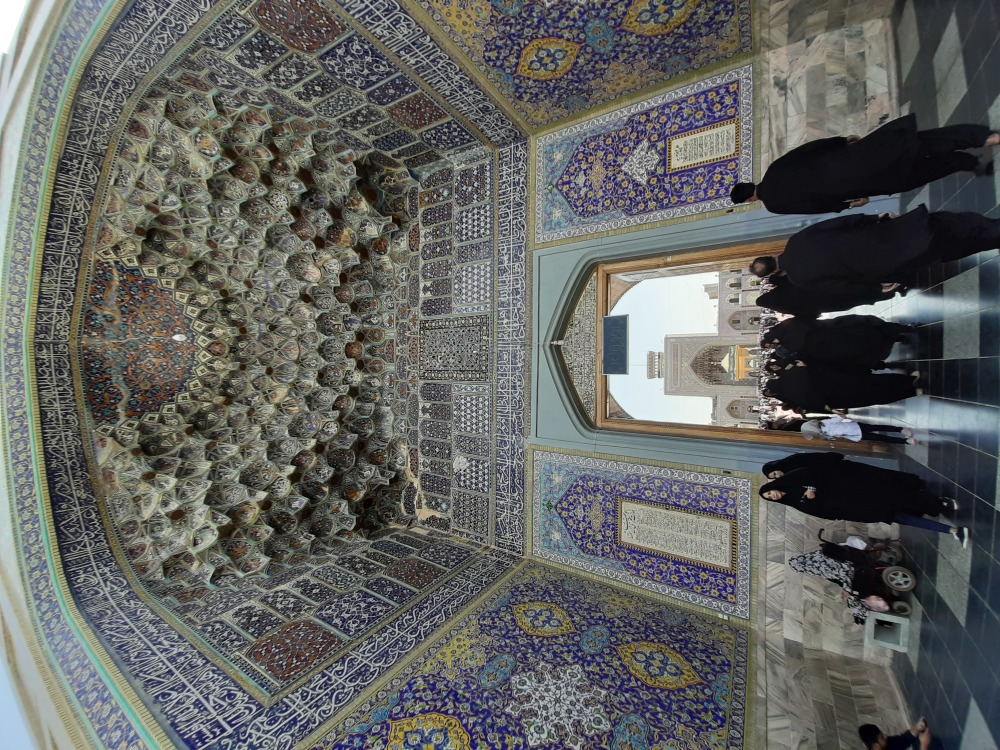 Shrine of Imam Reza (PBUH)