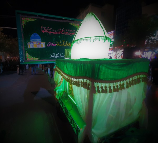 A place of mourning for Imam Hussein