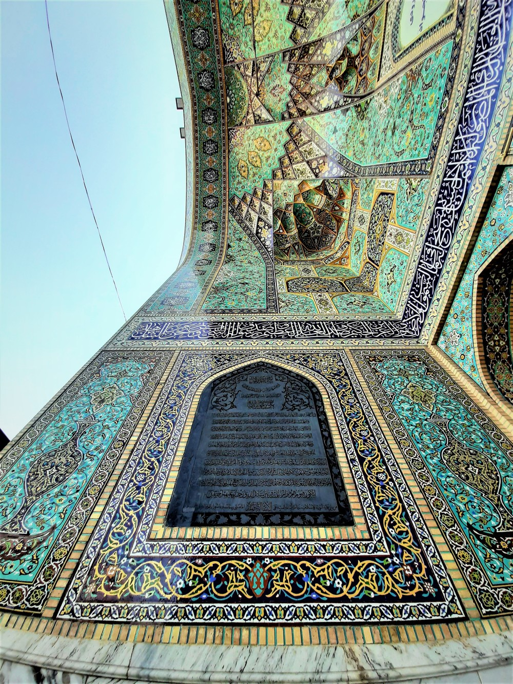 The holy shrine of Imam Reza pbuh