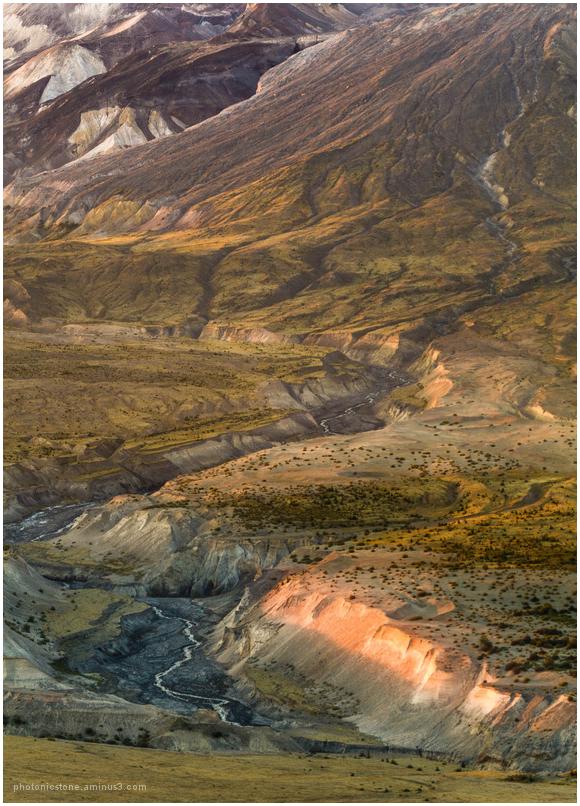 Volcanical