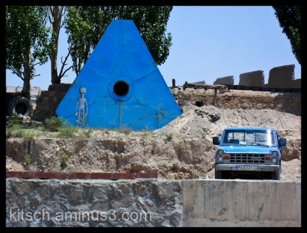 گرافیتی در تبریز