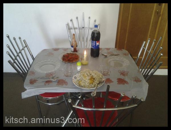 ناهار آخر