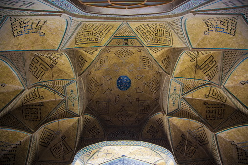 Mosque Jame - Isfahan - iran