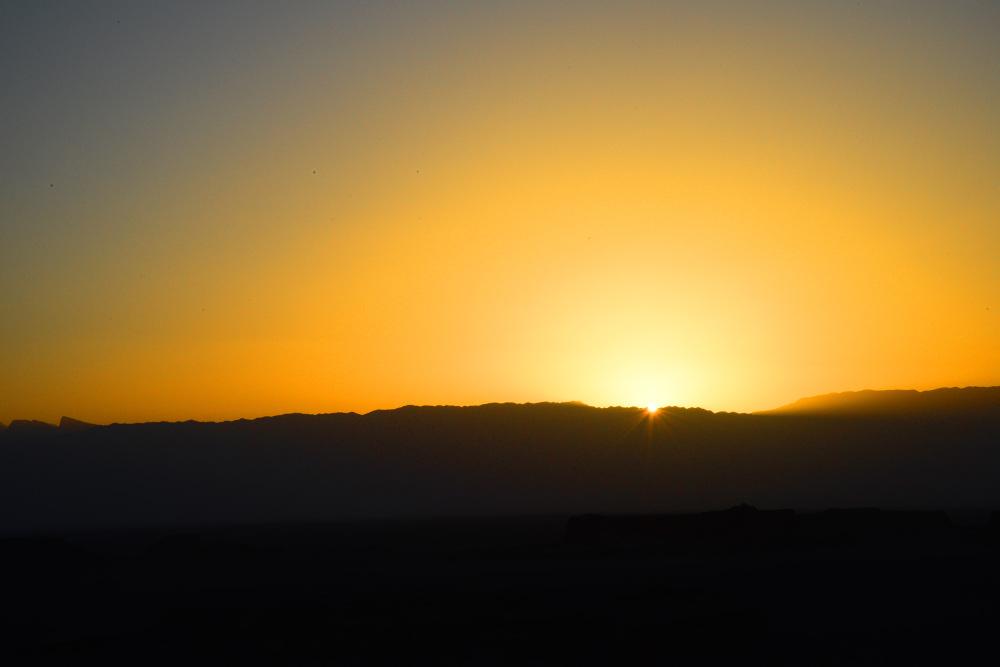 خورشید قیامت