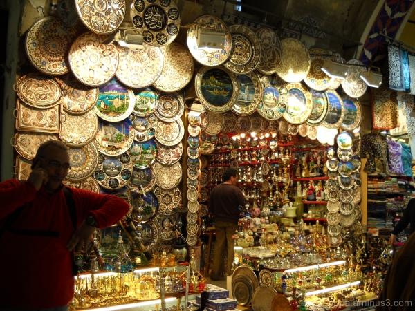 Big bazaar #1