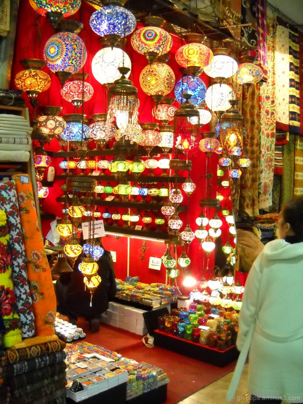 Big bazaar #2