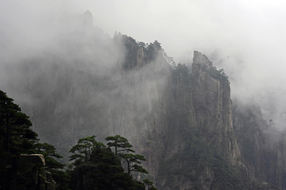 Huangshan 2