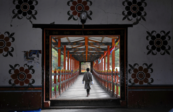Bhutan bridge covered